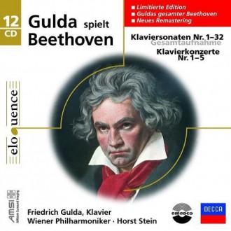 베토벤 : 피아노 소나타 전곡 & 피아노 협주곡 전곡 [12CD]