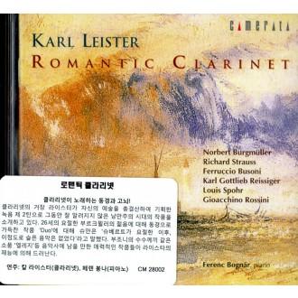 칼 라이스터 : 로맨틱 클라리넷