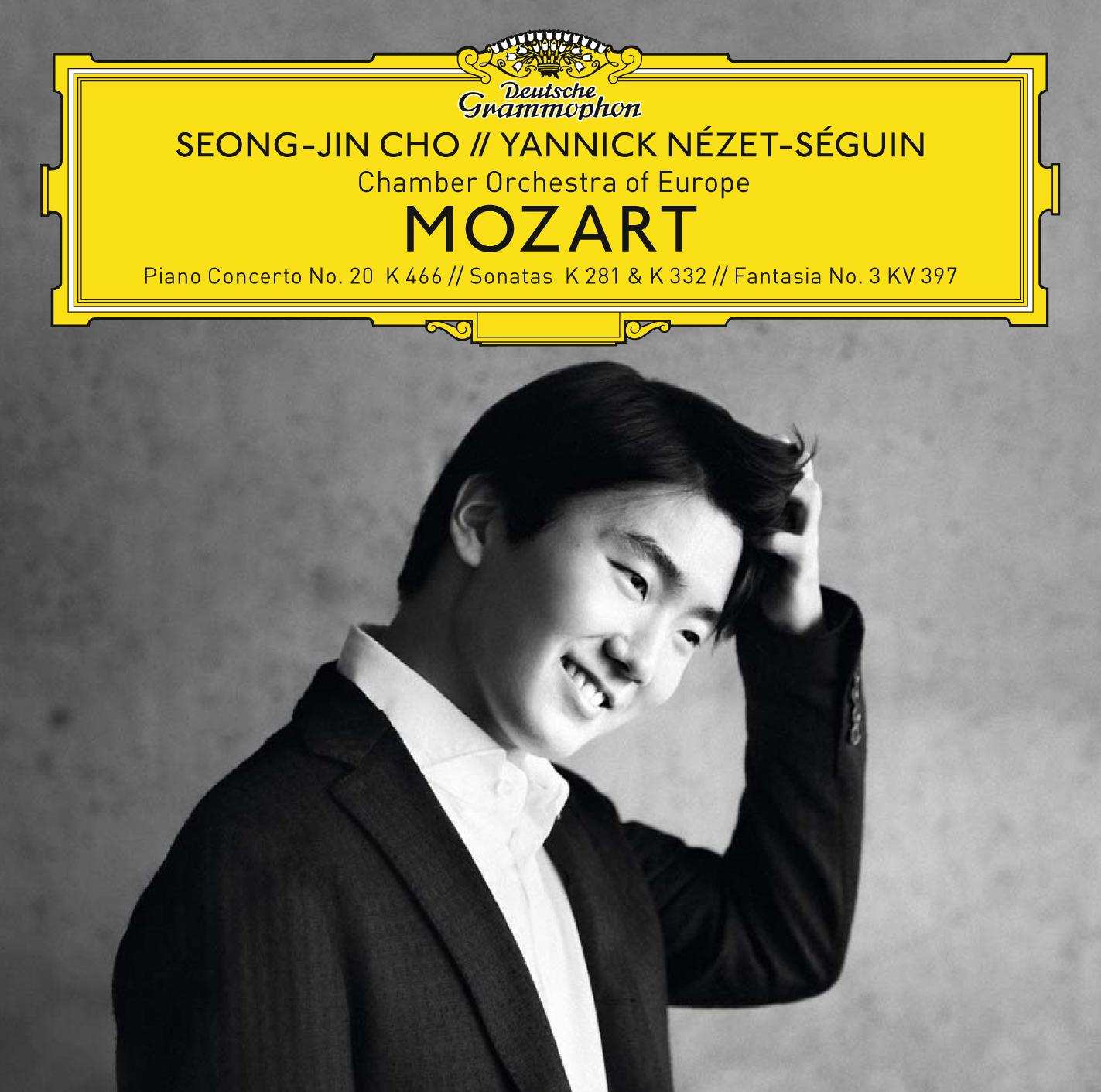 모차르트: 피아노 협주곡 20번, 소나타 3번 & 12번, 판타지 3번 [디럭스]